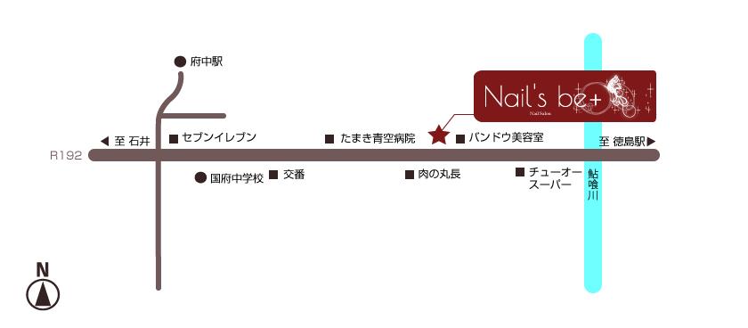 Nail's be+ 国府店
